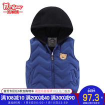Bohum bear 2019 autumn and Winter new children's horse clip Korean version of the fashion yangqi hooded boys casual cotton vest