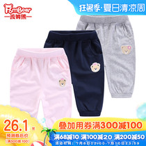 Children's pants 2019 summer new female baby five pants knitted pants girls casual sports pants thin section