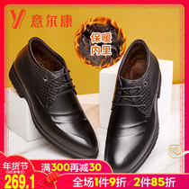 Italian mens shoes 2018 winter new Real leather high-help lint shoes with velvet warm business dress leather man