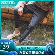 Summer thin jeans men stretch straight slim feet Korean trend Tide brand youth casual long pants men