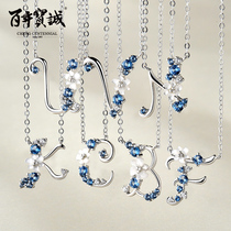 Hundred years Baocheng S925 silver necklace girls Europe and the United States blue and white clavicle chain niche fairy pendant accessories