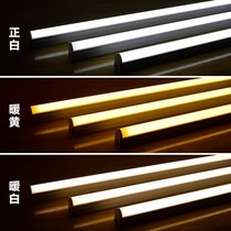 Ceiling line bad bad lamp led fluorescent light strip 2 meters warm yellow white warm full energy-saving light tube