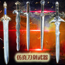 Halloween props Roman weapon shield PU toy sword dagger simulation samurai adult cos weapon bow and arrow