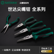 Shi Da pointed nose pliers multi-function non-slip handle 6-inch nose pliers electrical small pliers hardware tools tip pliers