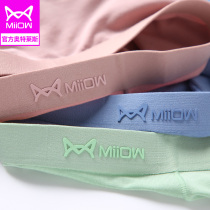 Cat modal underwear female seamless Ice Silk breathable cotton crotch large size abdomen hip girl triangle underwear tide