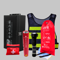 Car emergency four-piece aerosol fire extinguisher fire equipment emergency kit kit car genuine