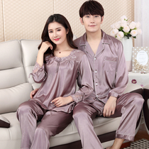Spring and summer thin section pure porn companion parents models middle-aged men and women home service two sets of ice silk soft pajamas