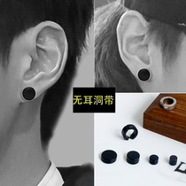 Mens simple wild ear clip single round magnet Korean handsome no ear hole fashion high-end students earrings