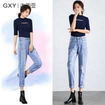 9 points jeans women loose hole ya daddy pants summer thin womens nine-point straight net red 2019 new