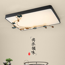 New Chinese led living room ceiling light simple modern study small living room lotus leaf art Zen lamps Chinese style