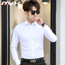 White shirt mens long-sleeved shirt Korean slim business suit suits take the bottom of the shirt spring and autumn s code