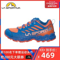 LASPORTIVA rathpertiva breathable cushioning lightweight children's trail running shoes JYNX New 15S