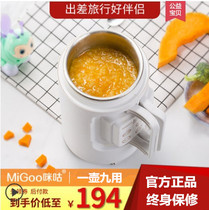 Migu Electric Kettle Kettle small mini travel folding portable dormitory small cooking surface insulation porridge