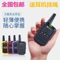 Motorcycle pull walkie talkie civilian 50 km high-power construction site mini hotel outdoor wireless small non-pair