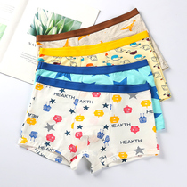 Children's underwear boys boxer shorts cotton in the Big children's Four Corners pants high school junior shorts summer thin section