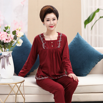 Autumn and winter cotton juxtaposition long-sleeved women in the elderly mother suit pajamas cotton home service large size