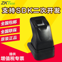 zkteco允路专卖店from the best shopping agent yoycart com