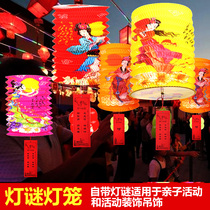 Mid-Autumn festival decorations lanterns creative mall scene layout activities diy National Day decorative lanterns pendant