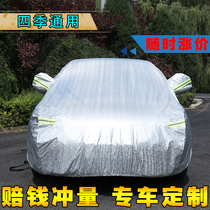 16 17 new Special Vehicle clothing cover sunscreen rain cover cover snow freezing rain oxford cloth thickening