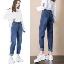 Jeans female spring and summer 2019 new high waist was thin wild Korean casual loose thin net red Daddy pants female
