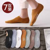Socks mens socks tide summer thin section cotton shallow mouth mens deodorant hot stamping silicone non-slip Korean socks