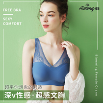 Underwear women without rims bra set bra thin section thin lace summer beauty back seamless sports sleep vest