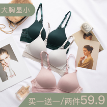 French thin underwear female size was small lace bra set adjustment type gather no rims sexy bra