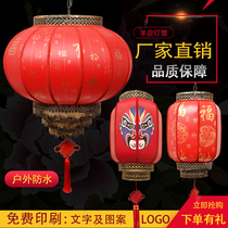Outdoor Waterproof sheepskin lanterns antique advertising lanterns free printing Chinese balcony hotel teahouse decoration Palace lights