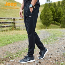 jeep Jeep autumn casual pants men loose outdoor stretch pants sports pants hiking pants black