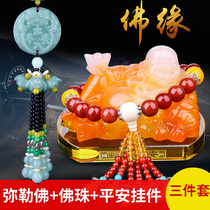 Creative car ornaments high-end Maitreya Buddha like Paul peace car on the car perfume mens car interior ornaments Daquan