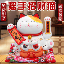 Large electric waving hand ceramic lucky cat shop opening creative gift counter home decoration
