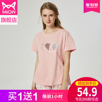 Cat man summer cotton sports can thin pyjamas women love cotton 9 sub-pants can go out to wear home clothes suit
