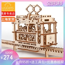Ukrainian Ugears wooden assembled mechanical transmission model movable adult toys tram birthday gifts