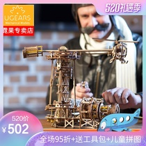 Ukrainian ugears wooden mechanical transmission model Pilot Helicopter Assembly three-dimensional assembly toys