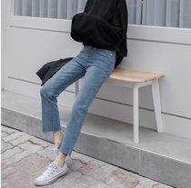 High waist chic Korean wind straight micro Horn ins Super fire nine points jeans female spring and Autumn 2018 new Korean version