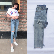 High waist hole nine points jeans female Summer 2019 Korean version was thin eight points retro Hong Kong flavor chic feet pants