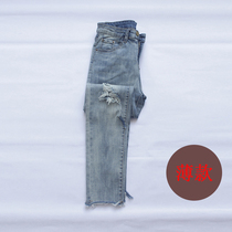 chic Rotten hole jeans female summer thin section nine points 2018 spring and autumn Korean version was thin light tight feet eight points