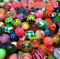 The new No. 32nd mixed one-dollar twisting egg machine special elastic ball childrens rubber ball toys will float pinball price.