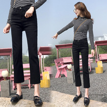 Slim Straight Jeans female eight points nine points 2018 spring and autumn new stretch was thin