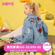 Fairy pocket denim jacket female spring and autumn 2019 new Korean version of the ins embroidery bf wind hole loose tide