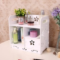 Put cosmetics storage box desktop small cabinet mini shelf multi-function storage bedroom storage home