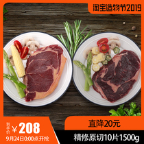 (Fishing appetite)upgraded version of Argentina fine repair original cut west cold eye meat steak imported steak combination of 10