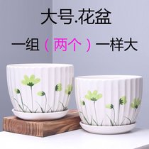 Large flower pot Ceramic with pallet wholesale A group of two indoor balconies creative green-green plant multi-meat flowerpot