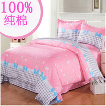 Student dormitory cotton simple single quilt cover three sets of 1 8m double bed supplies cotton four sets