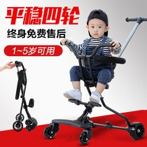 Childrens bicycle hand putter assisted walking baby walker artifact Trolley Light folding children simple 1-5 years old