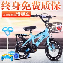Children bicycle adjustable lifting children bicycle 2-3-4-5-6-7-8-9-10-year-old baby pedal slips