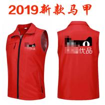 Days cat excellent product work clothes vest custom best in the express vest volunteer volunteer advertising printing logo