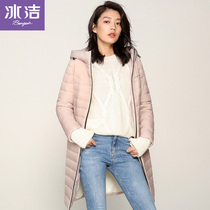 Ice Jie hooded long section down female solid color slim sensible warm down jacket J80133020