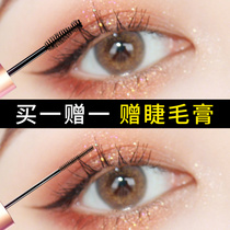 Kat LAN Big Eyes Mascara female waterproof stretch Magic fiber long curly red mascara small brush head primer