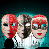 Halloween party dance party mask painted decoration mask masquerade props decorations Christmas mask COS